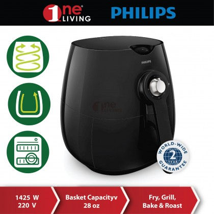 Philips Daily Collection Airfryer HD9218/51 (FREE cake Tray)