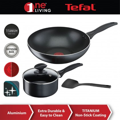 Tefal Cook & Clean 4pcs Set (Small Cooking Pot + Wok Pan + Small Spatula) B225S4