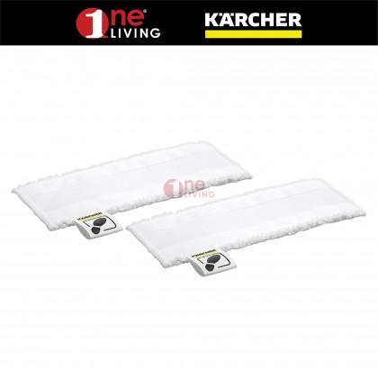 Karcher Microfibre Cloth Set For Floor Nozzle EasyFix