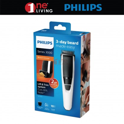 Philips Series 3000 Beard Trimmer BT3206 (BT3206/14)